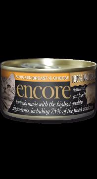 ENC4005 EncCatCan70gCGiChickCheesHR